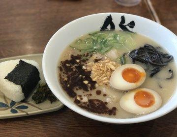 福岡最安値??!美味しいラーメンが奇跡の280円!!!