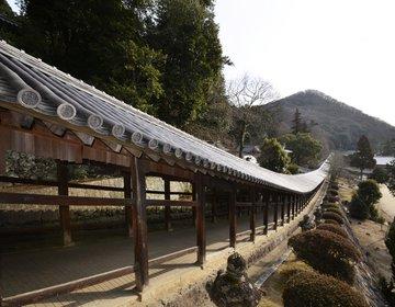 岡山ドライブ後編 造山古墳と吉備津神社をめぐり、B級グルメ「デミカツ丼」を食べる