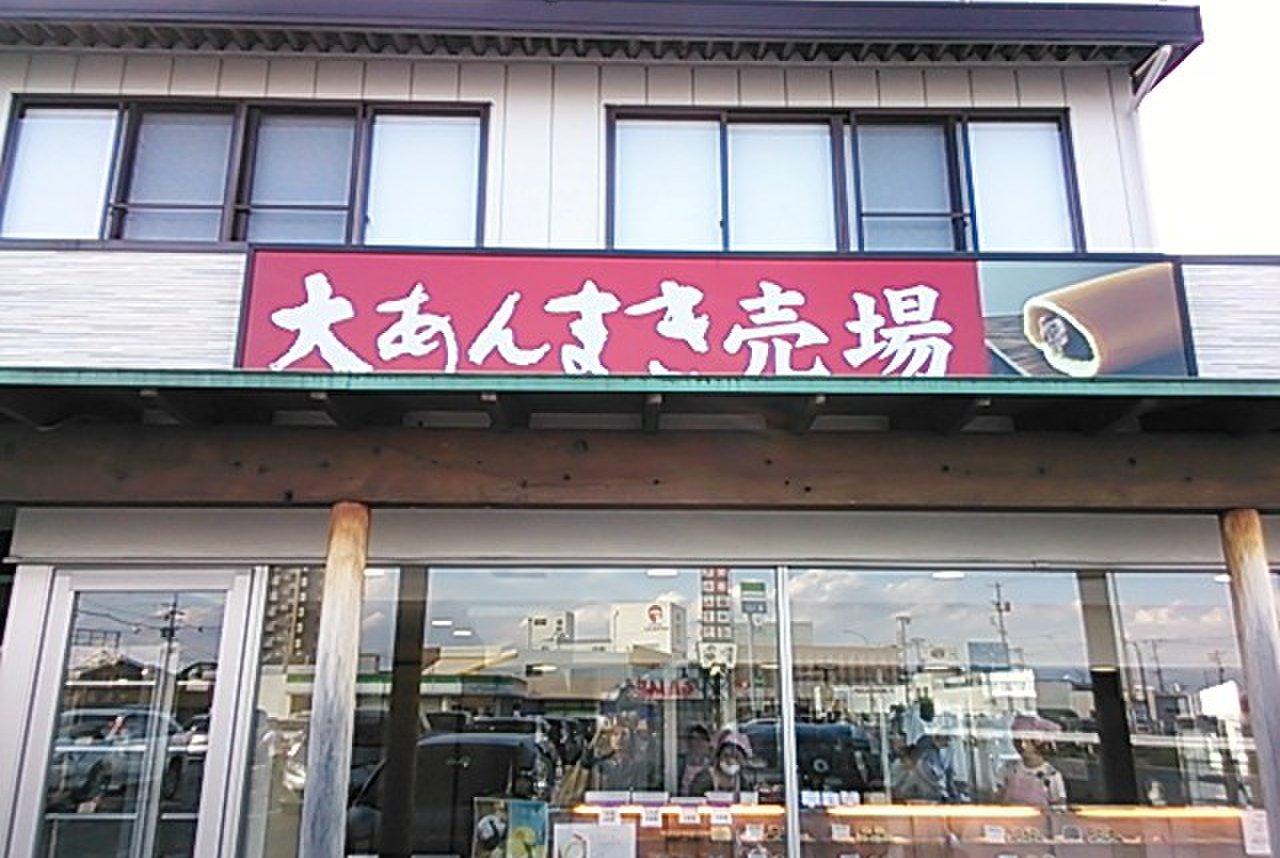 藤田屋 本店