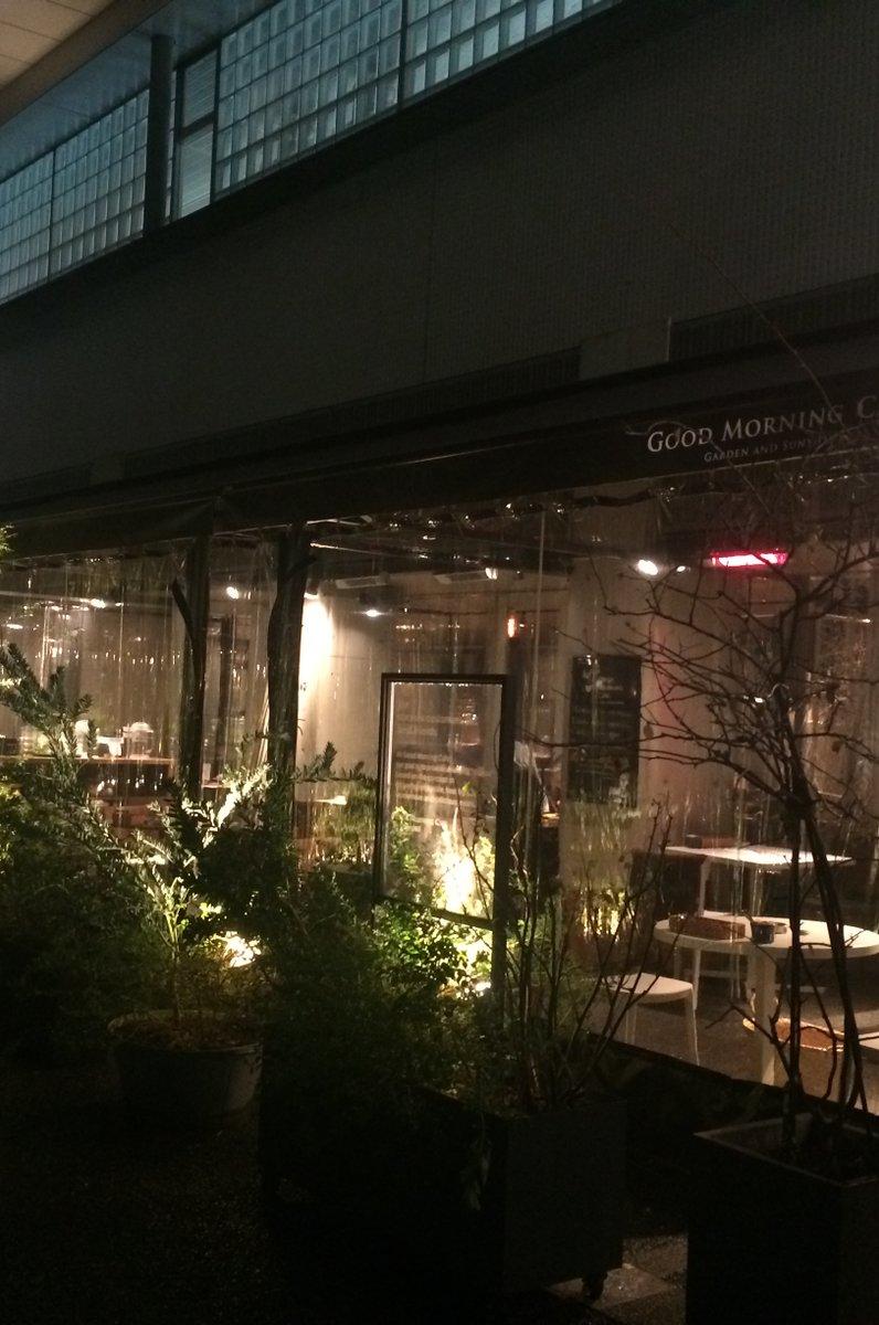 グッドモーニング カフェ 千駄ヶ谷店