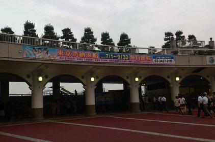竹芝客船ターミナル