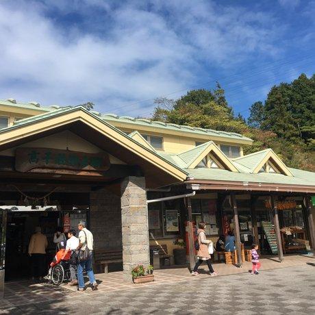 道の駅 高千穂