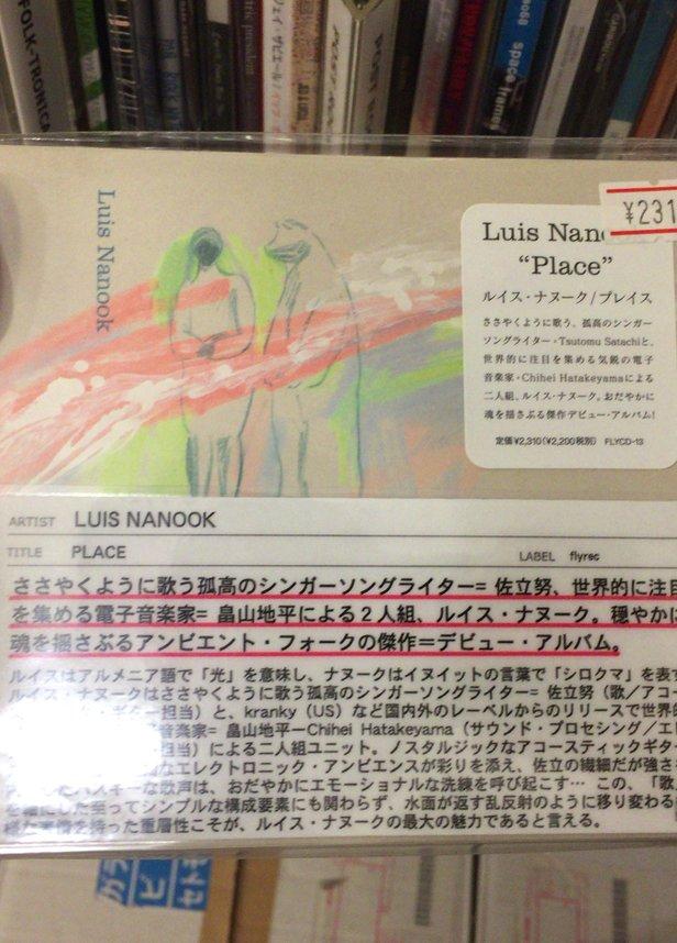 ART ROCK NO.1