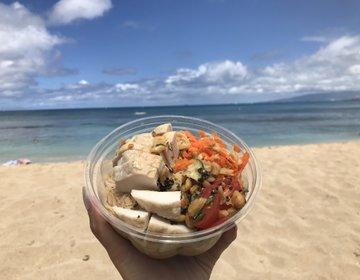 ハワイ女子旅!ヘルシーな朝食を持ってビーチでモーニングプラン。タッカー&ベヴィー、カピオラニパーク