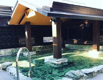 湘南最大級の温浴施設☆竜泉寺の湯リニューアルオープン!コスパ最高で広々の館内☆茅ヶ崎