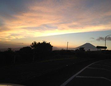 【箱根の観光スポットを巡るドライブデートコース】絶景の富士山が見える夕日スポットも!