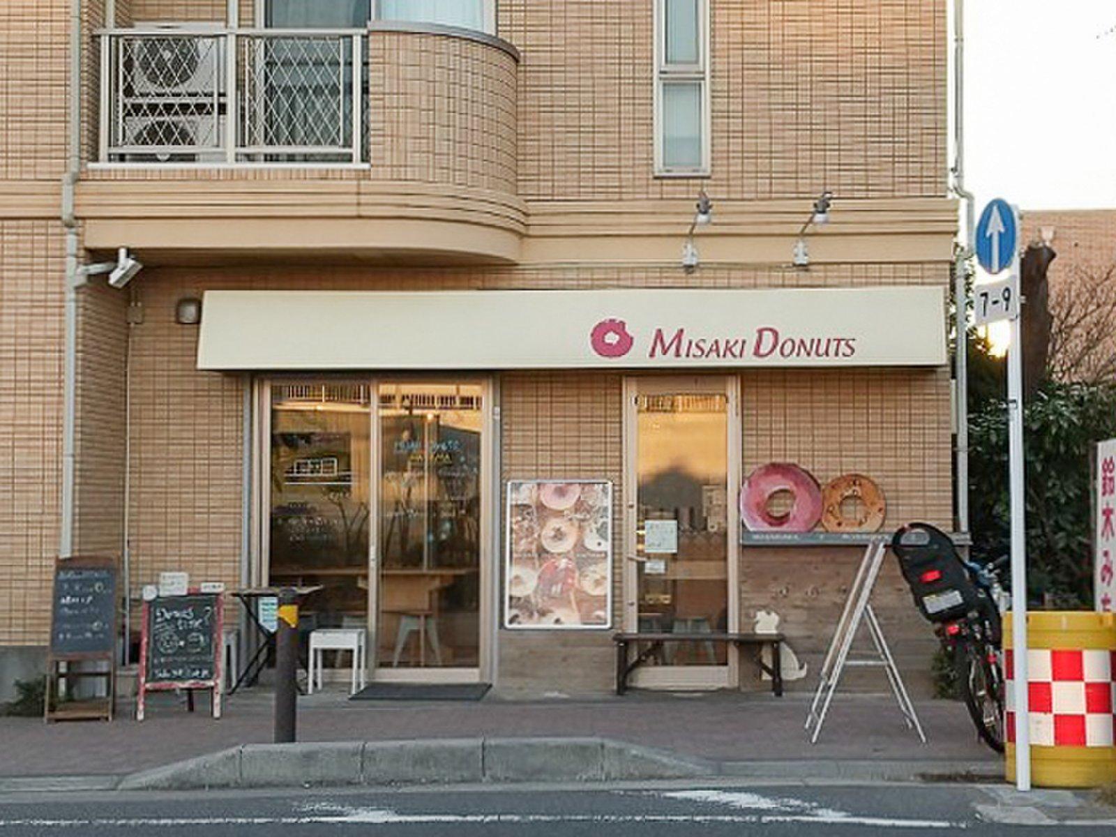 ミサキドーナツ 葉山店