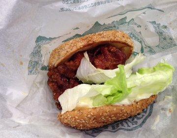 道民も憧れの函館2大ソウルフード☆ラッキーピエロのハンバーガー&ハセガワストアのやきとり弁当!