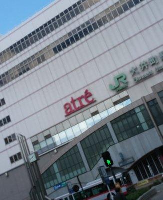 株式会社上州屋 大井町店