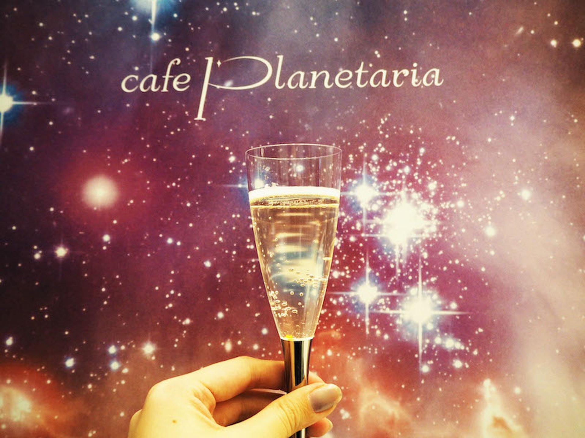 東京の真ん中で!?お酒×星空 有楽町「Bar PLANETARIA」の癒しデート