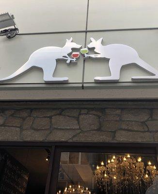リストランテ ワイン屋 西新宿店 (Ristorante Wineya)