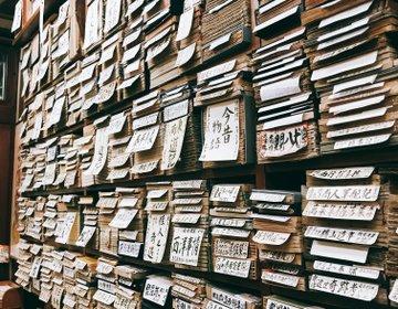 本のまち神保町で古書店めぐり。古本から雑貨、映画ポスターまで!