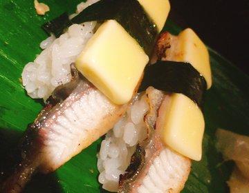 【幸福度200%のお寿司!?】梅田デートの〆におすすめな寿司屋「じねん」