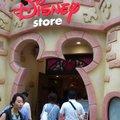 ディズニーストア 渋谷公園通り店 (Disney Store)