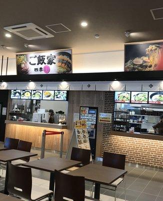 古賀サービスエリア(下り線)レストラン