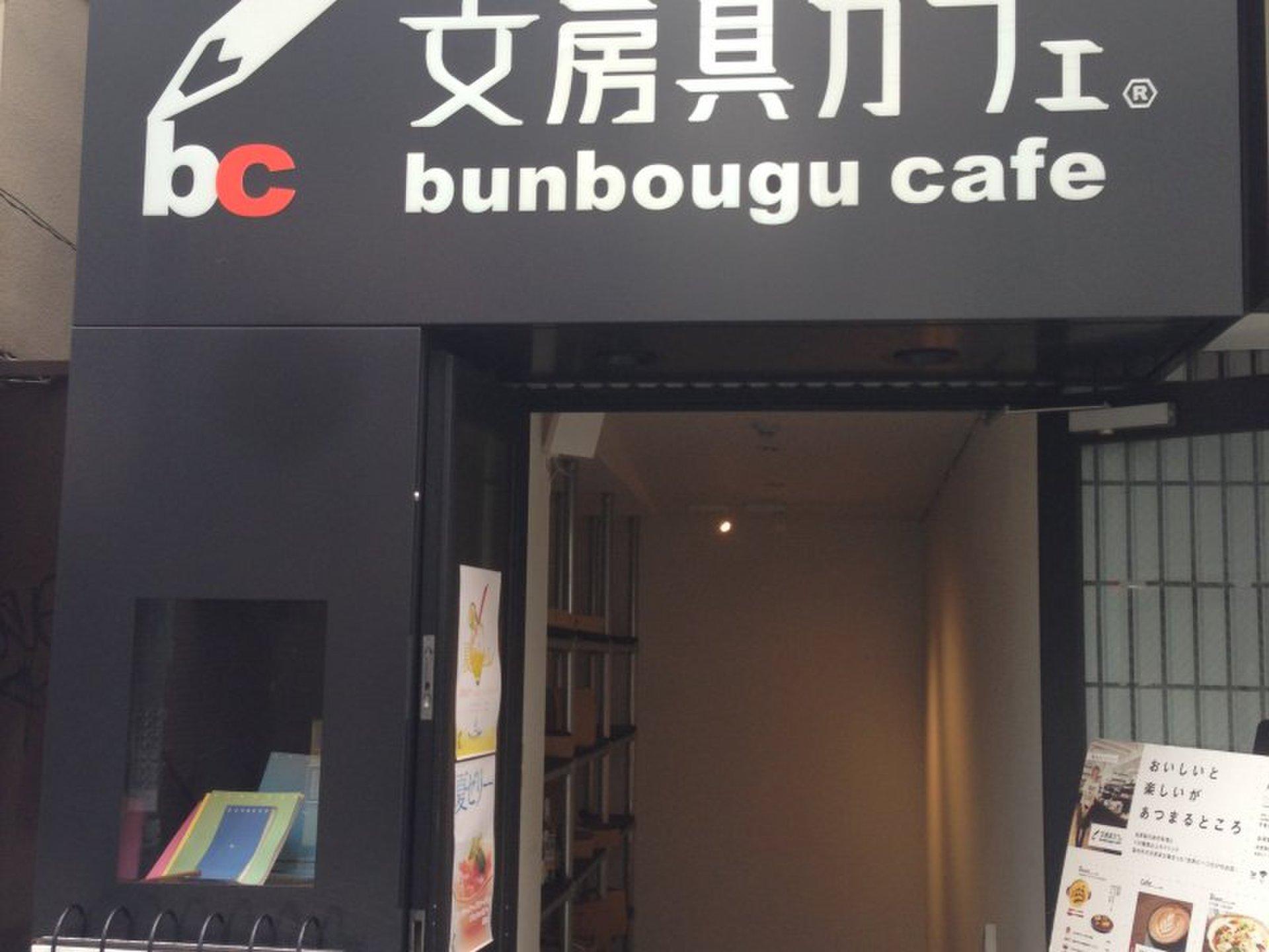 渋谷のちょっと不思議な?!カフェでお茶しませんか?【女子会でも!デートでも!】