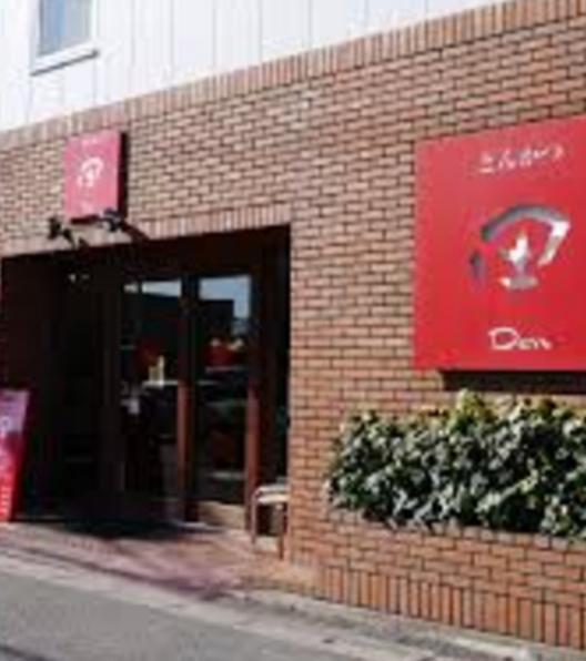 とんかつ 田 浦安舞浜店
