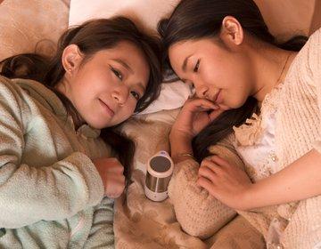 【スノボ&温泉】冬の女子旅プラン!スピーカーを持って栃木スノボ旅行