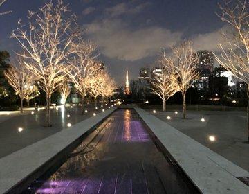 東京でおしゃれなデートしてみませんか? 美味しい物、綺麗な風景で幸せな時間を