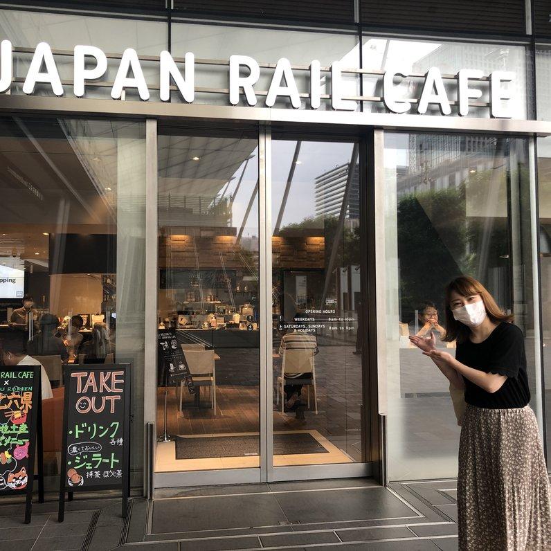 ジャパン レール カフェ