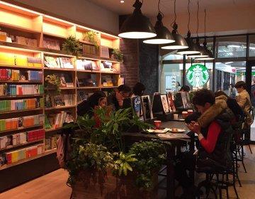 【浦和駅直結アトレ】スタバ併設の蔦谷書店が新オープン!本や雑誌を読みながらのカフェタイム♪