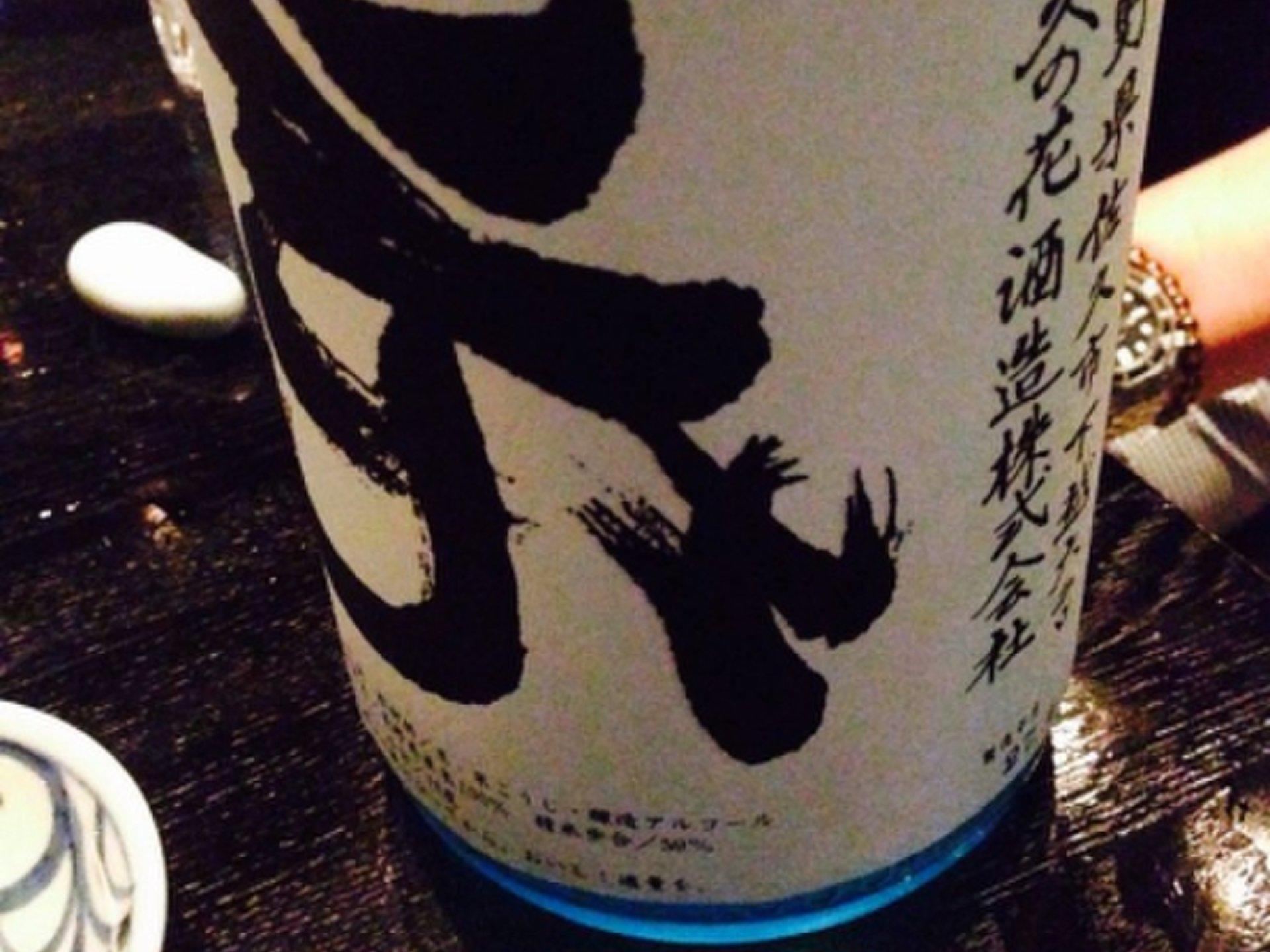 赤坂周辺の美味しい日本酒があるお店をご紹介!赤坂で大人な日本酒で過ごす夜を。