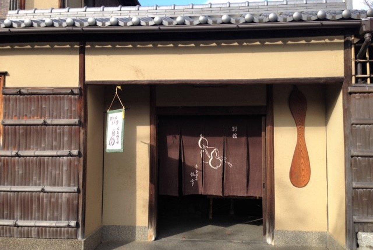 瓢亭 別館