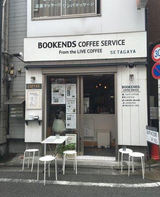 ブックエンド コーヒー サービス