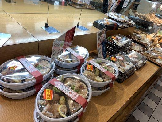和食屋の惣菜 えん アトレ吉祥寺店