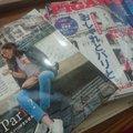 TSUTAYA 横浜みなとみらい店