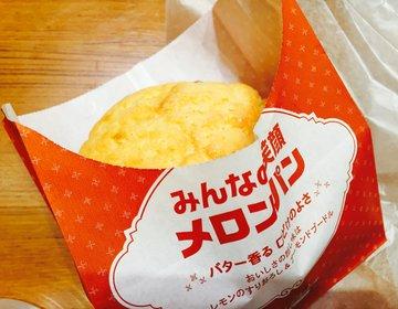【吉祥寺×朝活】吉祥寺の商店街で朝市!そのあとはおしゃれなパン屋さんでモーニングを楽しもう!
