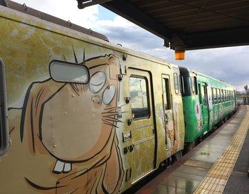 米子鬼太郎空港の無人駅から鬼太郎電車に乗って妖怪の国・境港へ!【鳥取・観光】