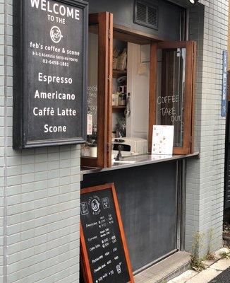 フェブズ コーヒー&スコーン