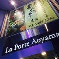 ラ・ポルト青山 La Porte Aoyama