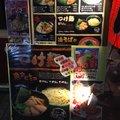 金伝丸 渋谷本店