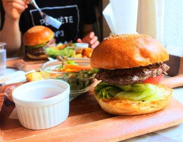 1日20食限定!天王寺にある人気おしゃれカフェでいただくハンバーガーランチ!