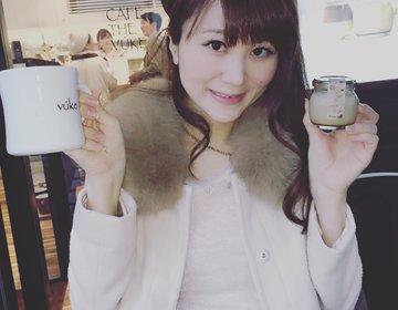 【さいたま新都心で食べる♡】1000円以下のマダガスカル発極上なめらかプリン♡