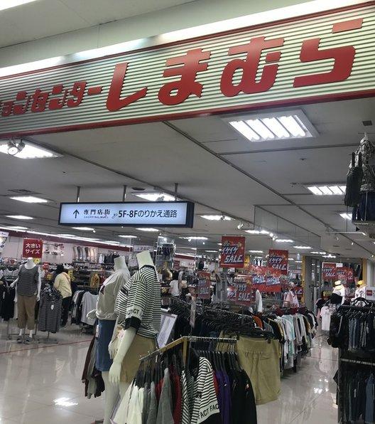 天神高速バスターミナル前/西鉄バス