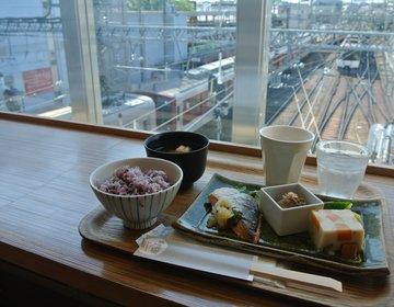 鉄道マニア大興奮!列車を眺めながらランチやお茶ができるカフェ「幡・INOUE」【奈良・大和西大寺】