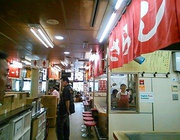 広島☆お好み焼き村じゃけのぅ~