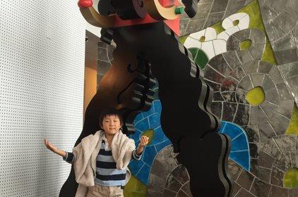 (公財)池田20世紀美術館