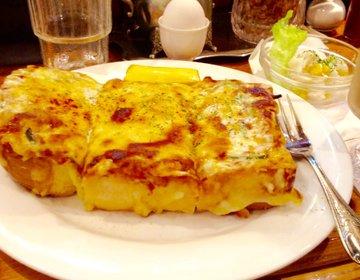 【日比谷の昭和レトロ喫茶店】元祖ピザトーストで有名!珈琲館紅鹿舎へいこう!その後は日比谷公園へ!