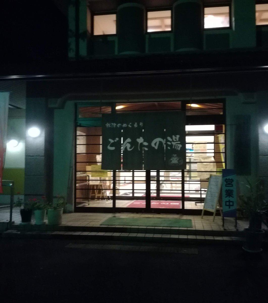 下市温泉秋津荘