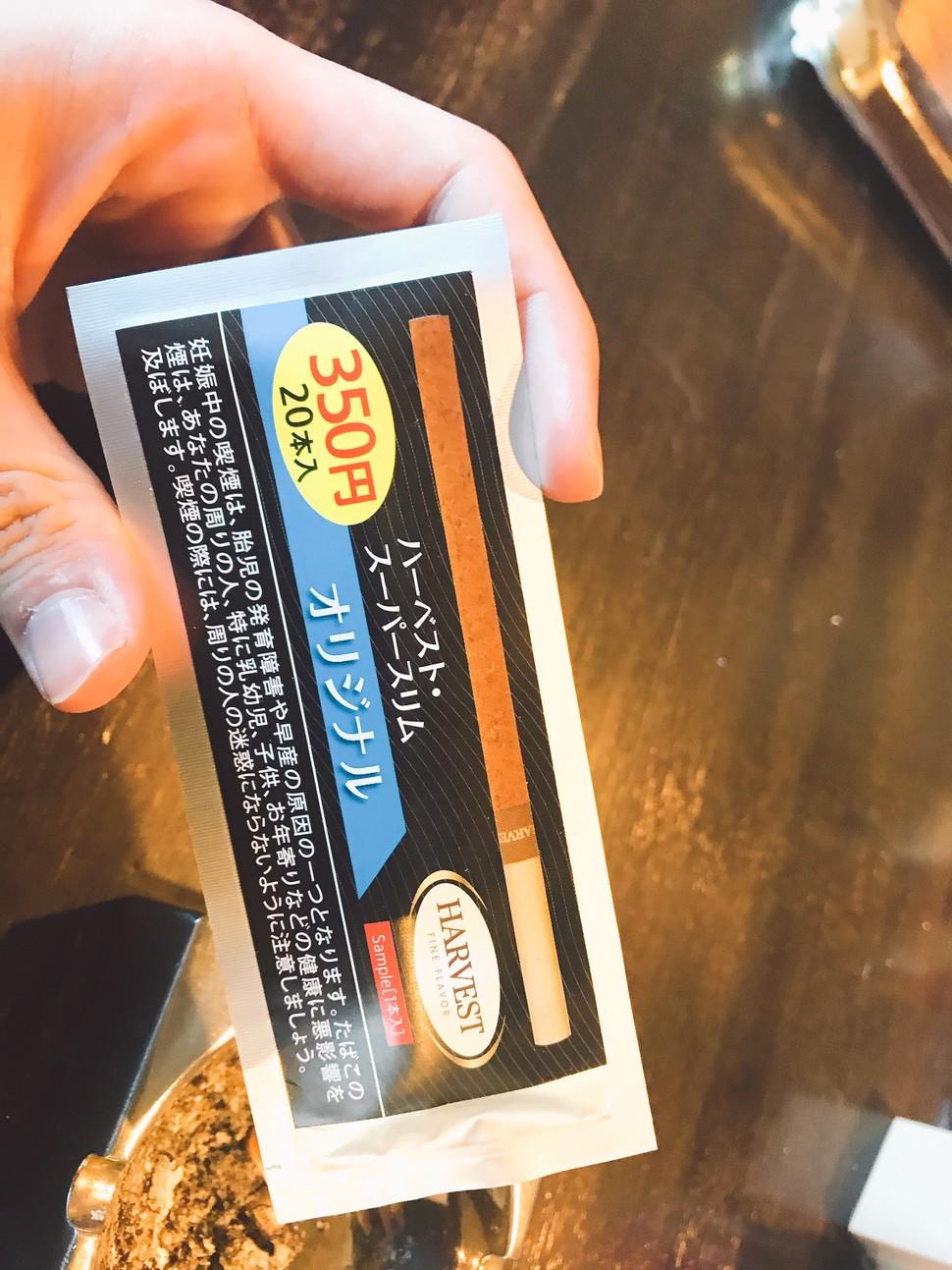 Flavor びん かん