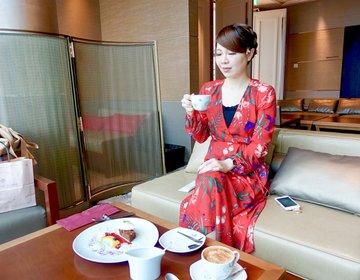 【誰でも千円でセレブになれるカフェ】高層階でコスパ良く優雅なカフェが楽しめた。汐留おすすめカフェ