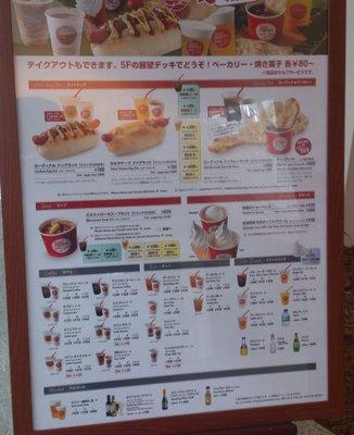 CAFE CARDINAL