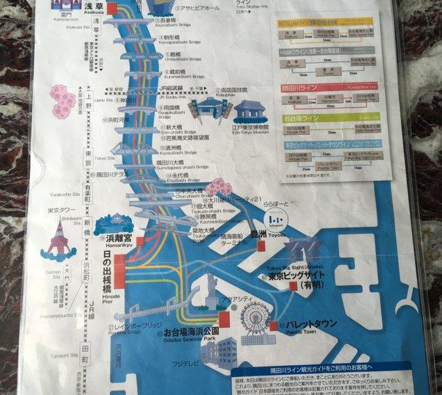 浜離宮(水上バス)