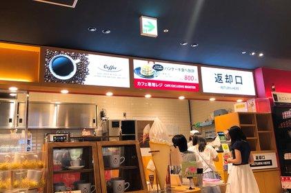 キタノフーズ
