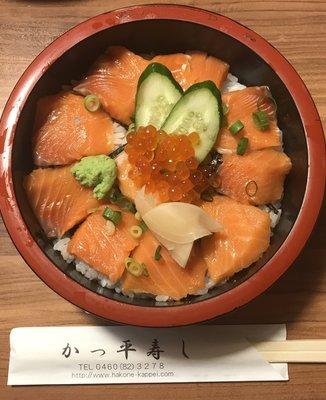 かっ平寿司