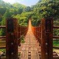 立神峡公園